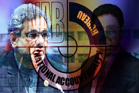LNG Scandal: NAB summons Miftah, decides to summon ex-PM Abbasi
