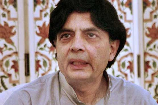 LHC Rawalipindi bench seeks ECP's response on petition against Ch Nisar