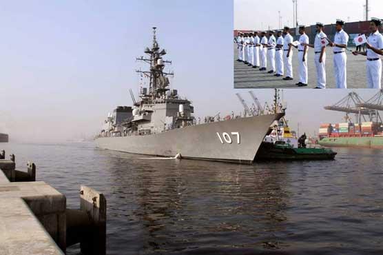 Pak-Japan Navies conduct bilateral exercise