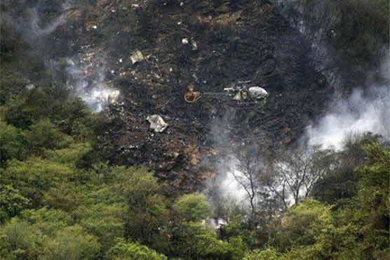 Investigation board declares PIA's maintenance dept responsible for Havelian crash