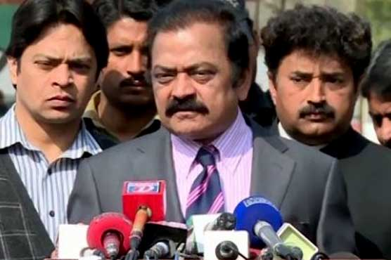 NAB is biased towards PML-N, says Rana Sanaullah