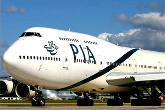 PIA spent millions of rupees among favorites