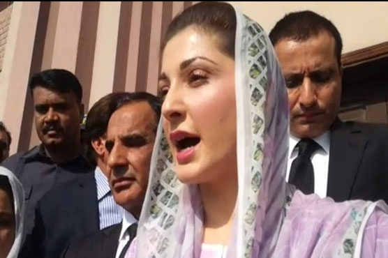 Avenfield Reference: Happy Maryam thanks Allah after SC decision