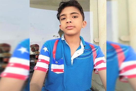 Call Boy Jobs In Lahore Pakistan