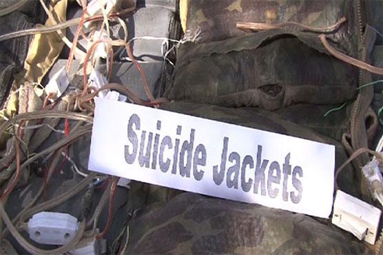 Security forces arrest terrorist in Chaman, seize suicide jacket