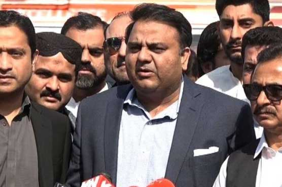 Fawad terms opposition meeting 'alliance for restoration of corruption'