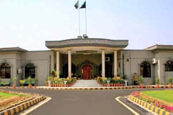 IHC CJ Minallah directs verification of employees' degrees