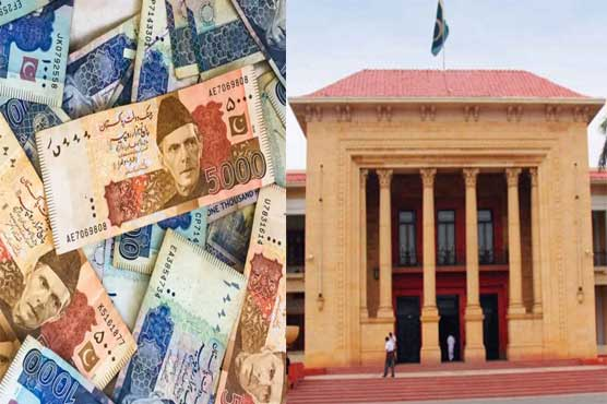Bill seeking raise in MPAs' salaries submitted in Punjab assembly