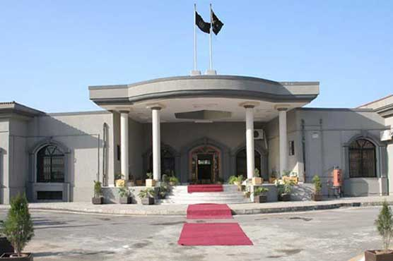 IHC directs NAB to submit Al-Azizia reference record within three weeks