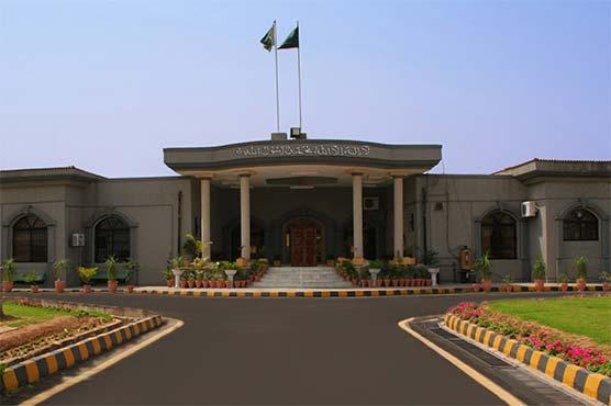 IHC dismisses disqualification application against PM Imran Khan