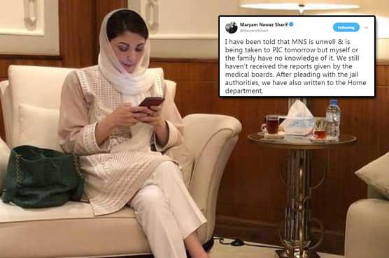Nawaz being taken to PIC: Maryam says family has no knowledge