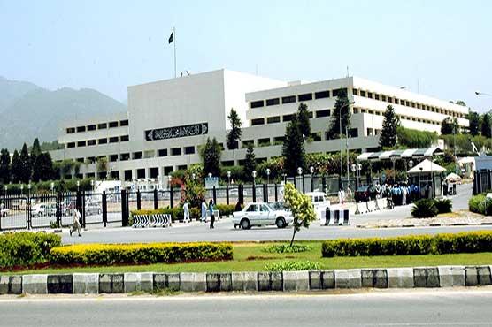 Parliament to consider 'Anti-Money Laundering (amendment) Bill