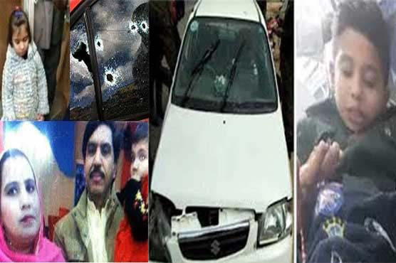 Sahiwal shooting: Punjab CM decides to remove top police officials