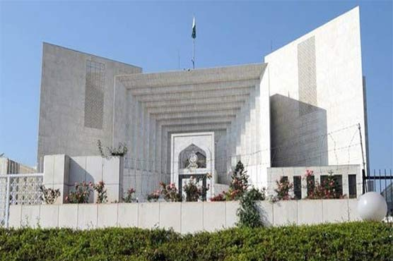 IHC's ruling on production orders challenged in SCP