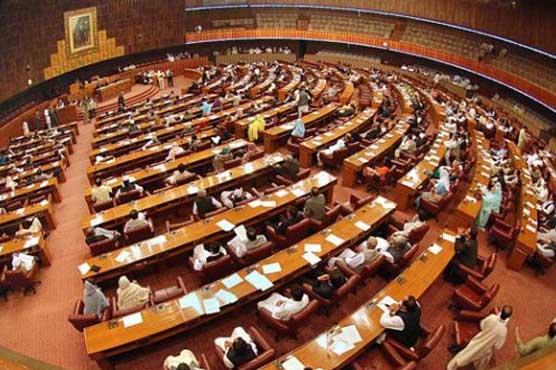 PML-N submits bill in NA seeking creation of Bahawalpur, South Punjab province