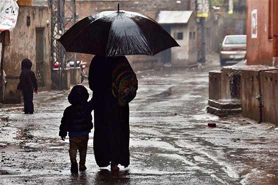 Tags , Weather- Dunya News - Latest News