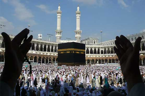 Council of Islamic Ideology validates collective Hajj subsidy