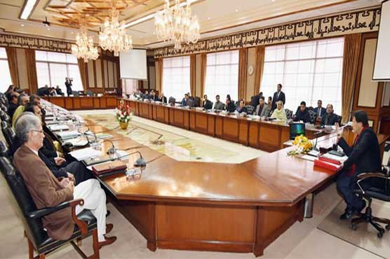 Federal cabinet approves e-visa on arrival policy