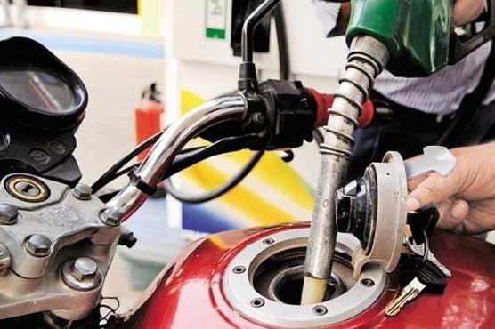 Govt slashes petrol price by 59 paisa per litre