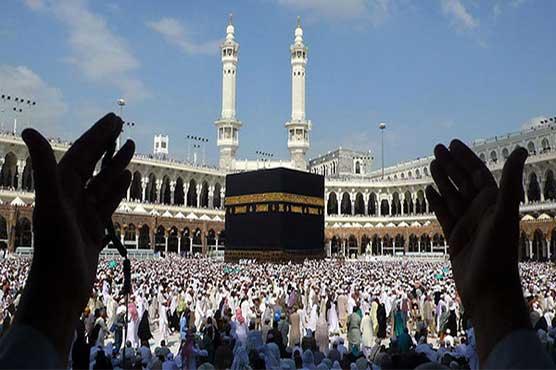 Government to return Rs4.5 billion to Hajj Pilgrims