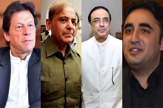 ECP releases assets details of Imran, Shehbaz, Bilawal and others