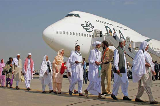 Third Hajj 2019-20 ballot completes after federal govt approval