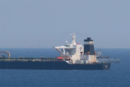 Iran condemns detention of oil supertanker in Gibraltar