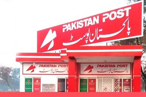 Pakistan Post increases 116pc revenue compare to FY2017-18