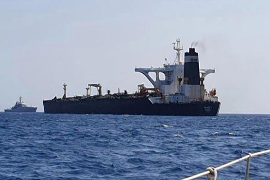 Iran vows to respond to UK detaining oil tanker