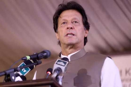 Judiciary should take notice of alleged video: PM Imran