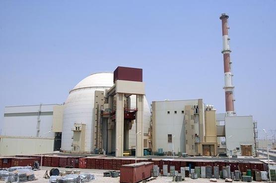 Iran passes uranium enrichment cap set by endangered deal