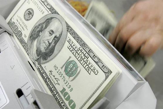 US dollar hits 159.75 in open market