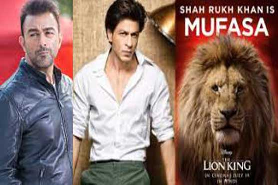 Shaan annoyed at Shah Rukh Khan and the mediocre Hindi dub of Lion King