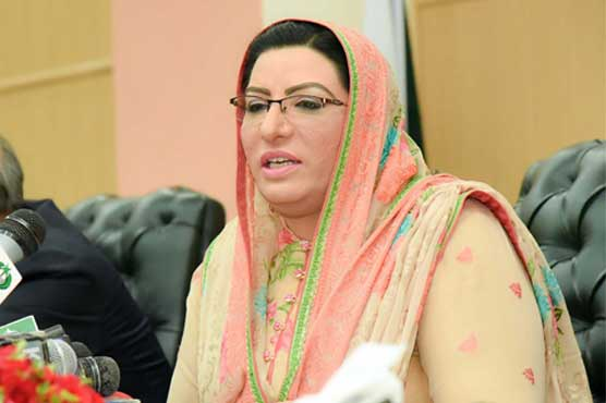 Wrong policies of previous regimes ruined country's economy: Firdous