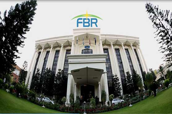 FBR launches automation process for facilitation of import of raw materials for industries