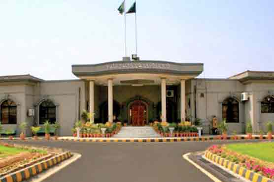 Controversial video: IHC decides to remove Arshad Malik as accountability judge