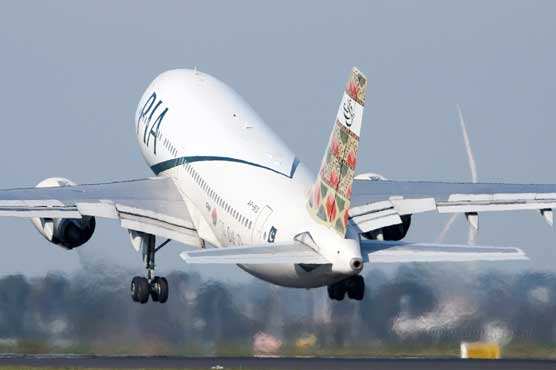 PIA flight avoids serious accident on runway