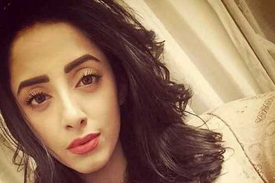 Sanam Chaudhry says good bye to showbiz industry