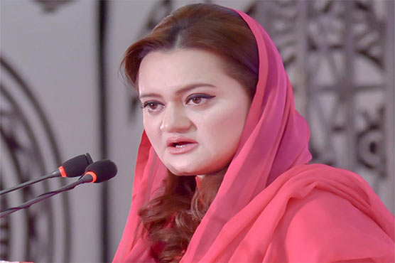 Marriyum reacts to Daily Mail's article against Shehbaz as 'baseless'
