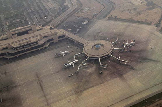 Pakistan reopens airspace for civil aviation after almost five months
