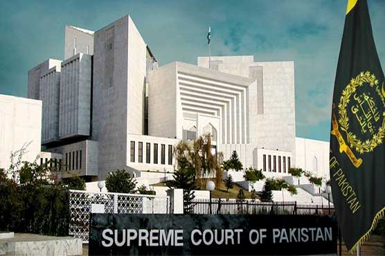 SC hears judge Arshad Malik video scandal case