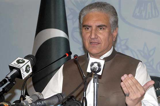 Premier's visit to America will prove vital for bilateral ties: FM Qureshi