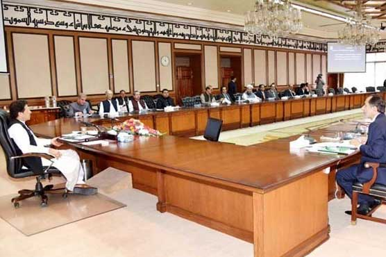 Federal Cabinet deliberates upon political, economic situation of country