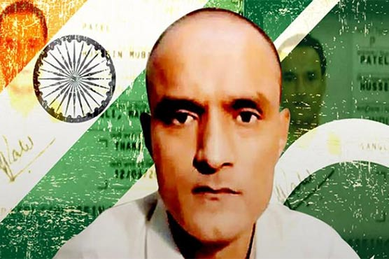 ICJ rejects plea to send Jadhav back to India