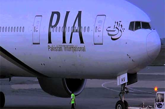Flight operations resume after temporary halt at Lahore airport