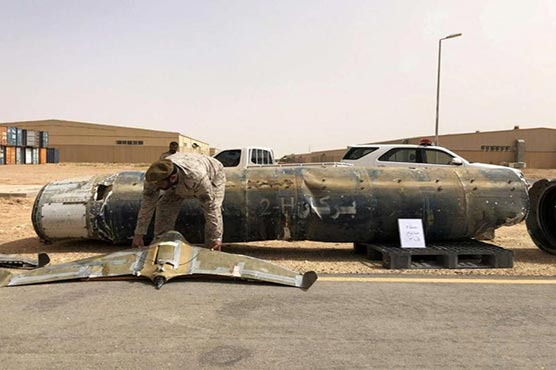 From Iraq to Yemen, drones raise US alarm over Iranian plans