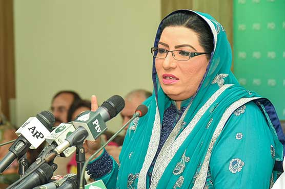 Looted money being recovered for first time in history: Dr Firdous