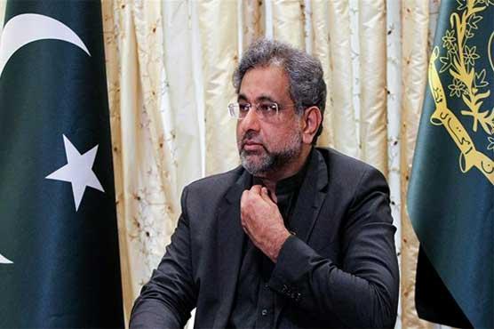LNG case: AC approves Shahid Khaqan Abbasi's 13-day physical remand