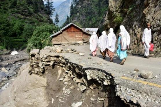 'My entire world was gone': floods devastate northern Pakistan