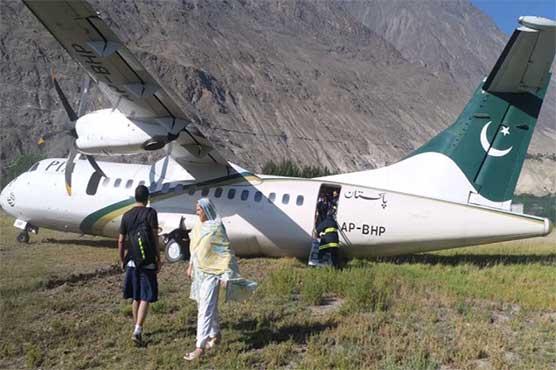 PIA plane skids off runway at Gilgit Airport